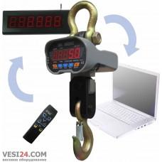 Весы крановые электронные - 10000кг (10тонн)